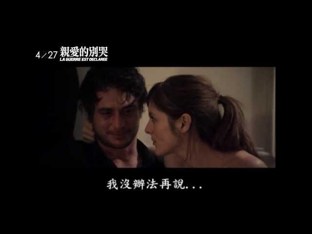 【親愛的別哭】精彩片段01~ 最感人的一場