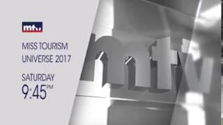 Miss Tourism 2017 - Promo