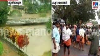 മലയോരമേഖല ഉരുൾപൊട്ടൽ ഭീഷണി; കുറാഞ്ചേരിയിൽ 8 പേരെ കാണാനില്ല | Thrissur Kuranchery - flood