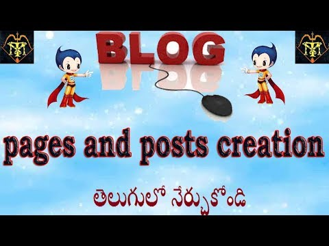 How to create a blog posts and pages|blog posts and pages ఎలా చేయాలి|blog post,pages steps in telugu