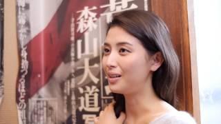 橋本マナミ 「タイムストリッパー」 ダイジェスト|光文社