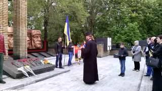 Марш-реквием в честь погибших героев Второй мировой войны в Димитрове