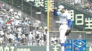 1998年夏1回戦 PL学園vs八千代松陰 1/19