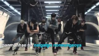 BTS (방탄소년단) – DANGER    Karaoke