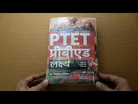 Lakshya PTET guide , pre B.ed books ,BOOKS REVIEW 4 U Mp3