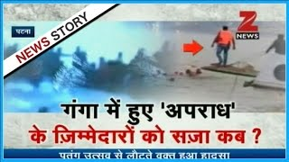 24 Dead After Boat Carrying 40 Capsizes In River Ganga In Patna; Many Still Missing
