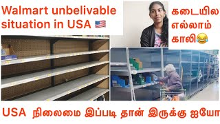 WALMART OUT OF STOCK AMERICA |shopping  USA vlog| Hand sanitizer milk chicken bread  SMS tamil