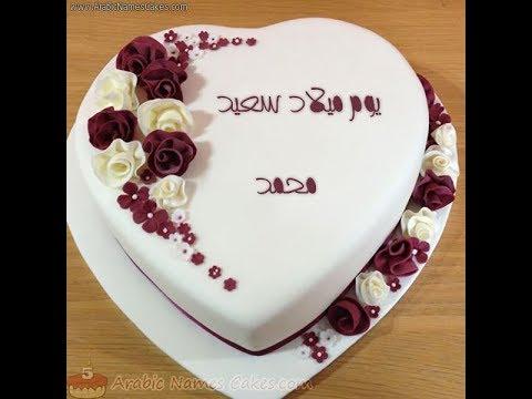 Mp3 Id3 عيد ميلاد سعيد وعقبال 100 سنه