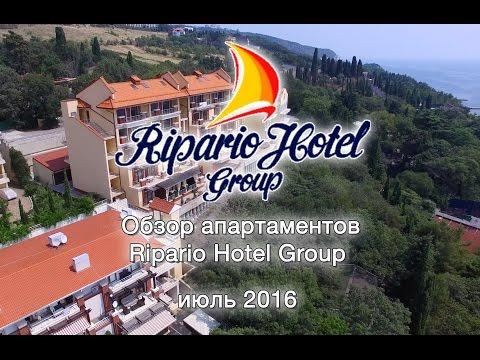 Обзор апартаментов в гостиничном комплексе Ripario Hotel Group Ялта   Купить апартаменты в гостиничн