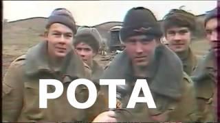 6 Рота, Николай Котрин, #Песня_про_войну
