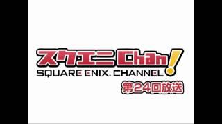 第24回放送 (3月15日配信開始) 】 今回の放送のゲストはKENNさんです...