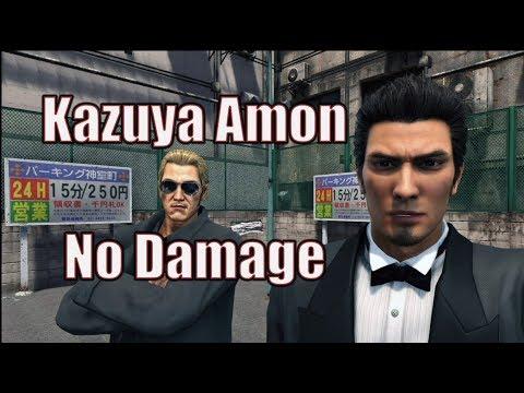 Yakuza Kiwami 2 Secret Boss - Kazuya Amon (No Damage)
