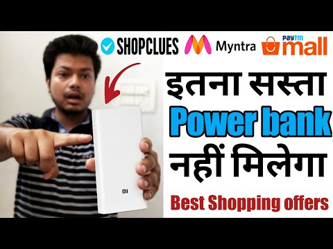 Cheapest Power Bank | Shopping Offers Today | Shopclues-Myntra-Paytm Mall | Tech Done | Shopping