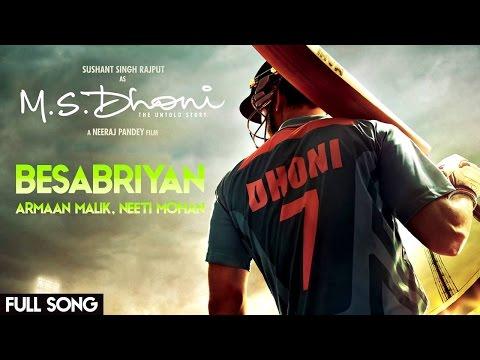 BESABRIYAAN karaoke with lyrics | M. S. DHONI - THE UNTOLD STORY | Sushant Singh Rajput |
