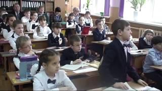"""""""Вчитель року 2017"""" Початкова освіта Відкритий урок Кушнір В.І."""