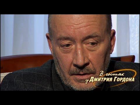 """Виктор Мироненко. """"В гостях у Дмитрия Гордона"""". 1/4 (2013)"""