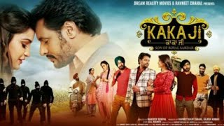 Kaka ji | Punjabi movie | HD | By Filmyhit offical