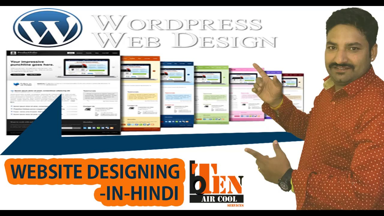 how to make website in hindi step by step  how to make website in hindi step by step 2017