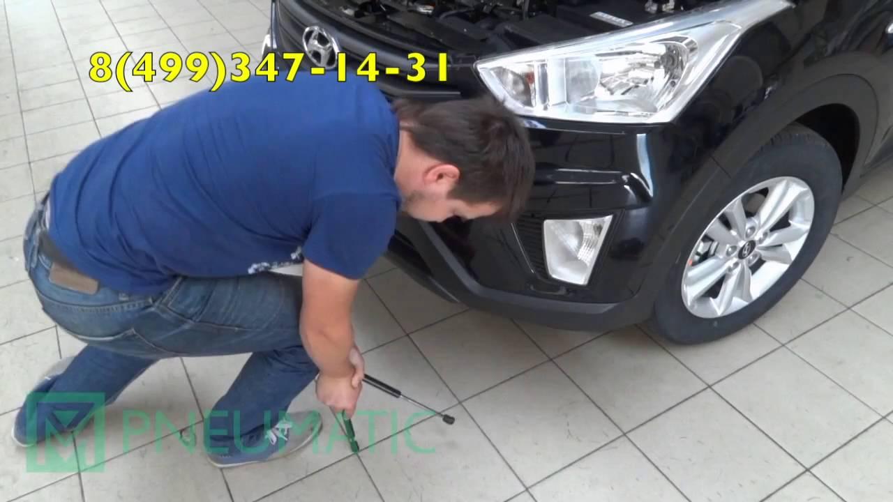 Прописать чип ключ Hyundai Tucson 2008 г.в.,полная потеря ключей .