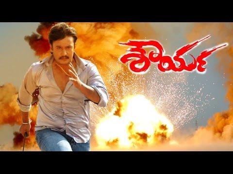 Shourya 2010 New Kannada Full Action Movie | Darshan, Madalasa Sharma, Avinash