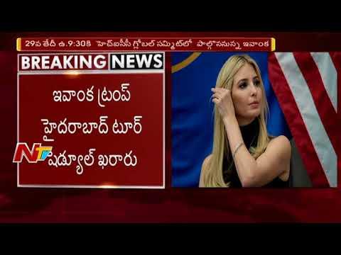 Ivanka Trump's Hyderabad Tour Schedule Confirmed || Global Entrepreneurship Summit 2017 || NTV