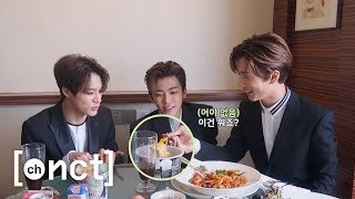[N'-86] Malaysian Cup Noodle Mukbang in SuitㅣNCT DREAM in Malaysia #2
