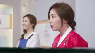 KBS 월화드라마 백희가 돌아왔다 본편티저1(Teaser1)