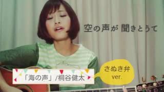 幸美美佳☆self movie 2016/7/15」 ゆきみとmimikaで幸美美佳♪ 平日YouTu...