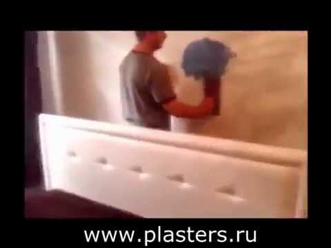Cмотреть видео онлайн Сделать ремонт квартиры своими руками с жидкими обоями Силк Пластер