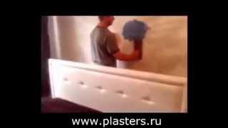 Зробити ремонт квартири своїми руками з рідкими шпалерами Сілк Пластер