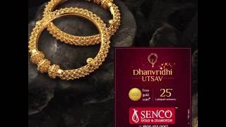 Dhanteras  Offers 2018 (1:1) 25 Secs