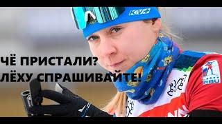 Биатлон 2020 Итоги спринтов в Контиолахти интервью с Бабиковым истерика Павловой