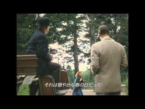 ジョン・フォード監督生誕120年!『駅馬車』『静かなる男』デジタル・リマスター版上映