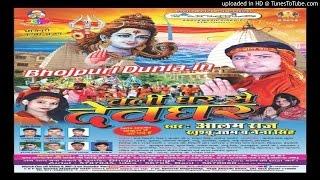 Kanwar 2015 | Savan Mein Chala Dhaniya | Chala Ghar Se Deoghar | Alam Raj