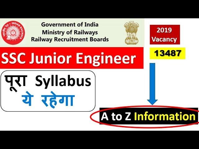 Railway JE Preparation 2019 (जाने पूरा Syllabus  और शुरू करदे तैयारी ) 13487 Vacancy