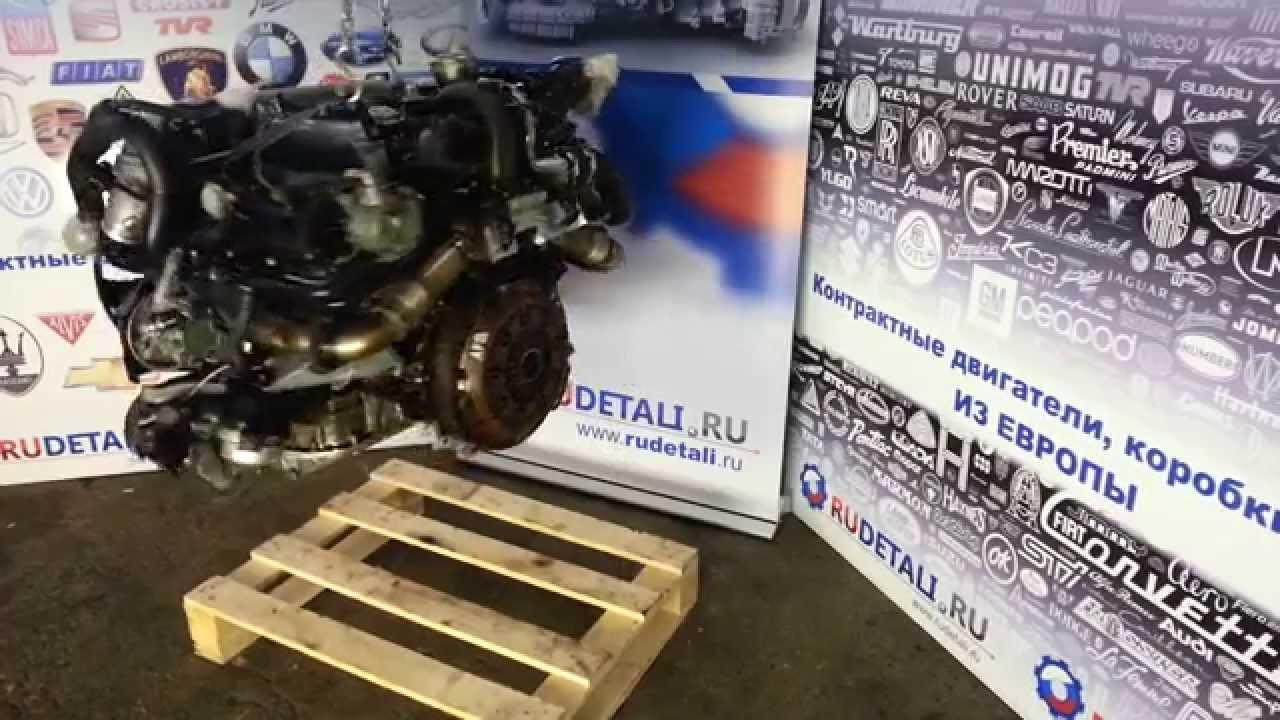 Двигатель Б/У AFB 2.5 V6 TDI Audi (Ауди А4 А6 А8 ) VW ...
