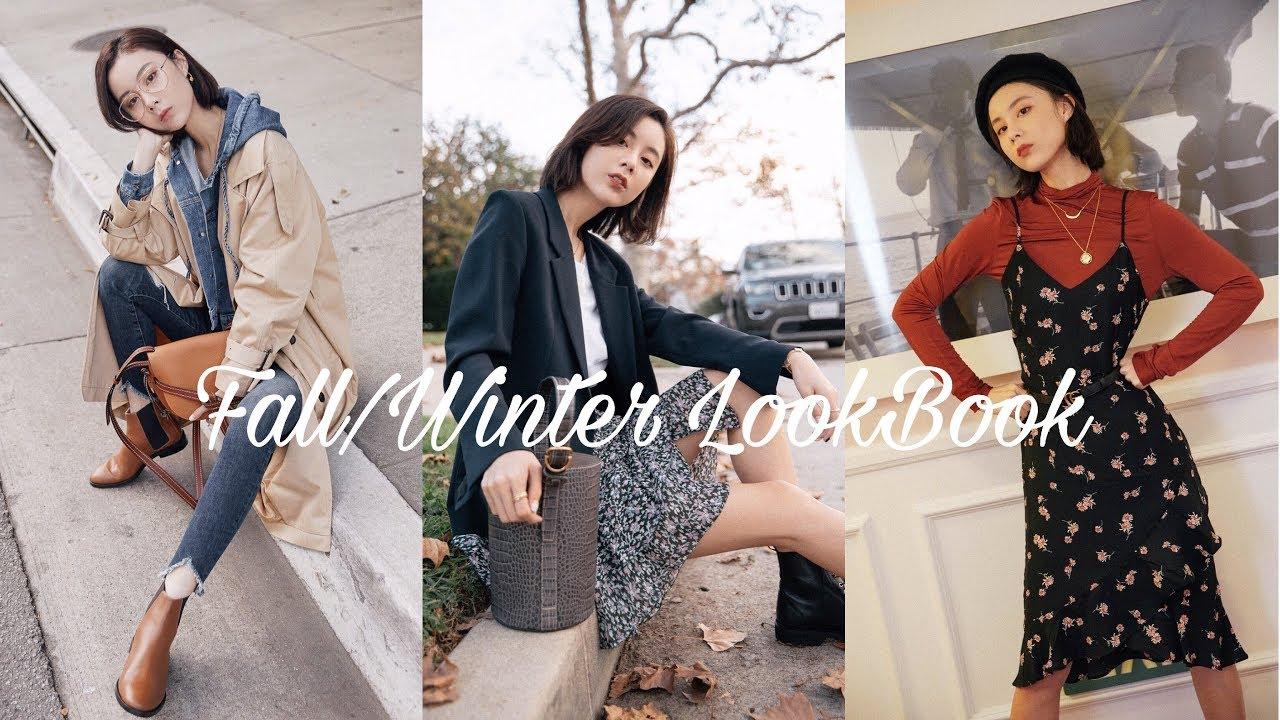 FALL/WINTER LOOKBOOK 2018 | Outfit ideas | 穿搭灵感 | 秋冬购物分享 7