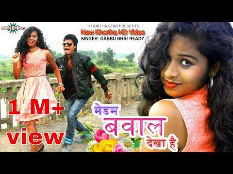 New Khortha Video HD-मेडम बवाल देखा है Medam Bawal Dekha Hai Singer-Gabbu Bhai Ready