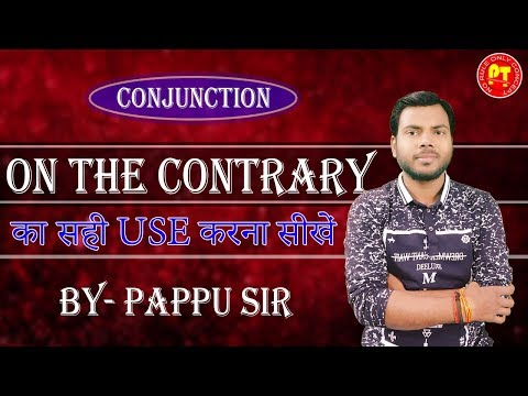USE OF ON THE CONTRARY IN ENGLISH | BY- PAPPU SIR | ENGLISH SPOKEN | CONJUNCTION | ENGLISH GRAMMAR