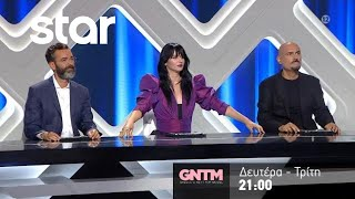 GNTM 3 - trailer Δευτέρα 30.11.2020