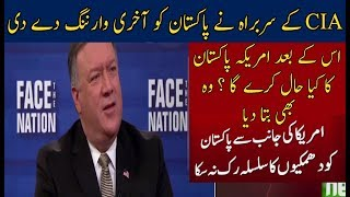 America Give Last Warning To Pakistan | Neo News