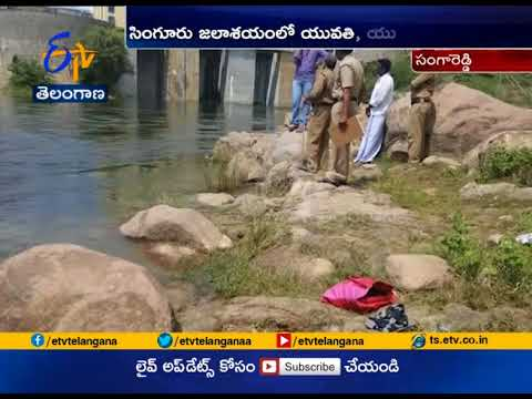 Two Hyderabad teenagers drowned in Manjira river in Sangareddy