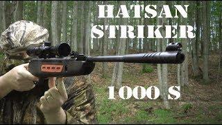 COMBO REVIEW: Hatsan Striker 1000s Air Gun - Break Barrel Spring Powered Air Rifle