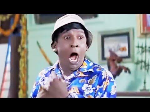 Vadivelu Nonstop Hilarious & Best Comedy scenes | Cinema Junction | Latest 2017 HD