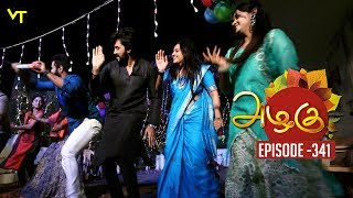 Azhagu - Tamil Serial | அழகு | Episode 341 | Sun TV Serials | 31 Dec 2018 | Revathy | Vision Time
