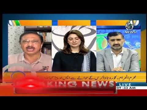 Aaj Pakistan With Sidra Iqbal | 21 August 2020 | Aaj News | AJT
