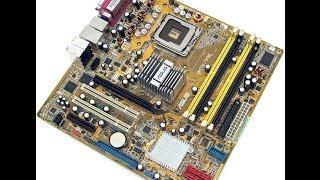 Материнская плата Asus P5B-VM. Дохлая микросхема биос. Видео-отчет