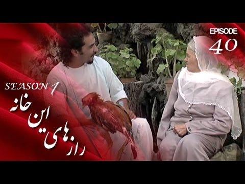 تلویزیون طلوع raaz hai een khana