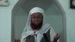 1025 Абу Убайдуллох Фазилати бародарии Исломи