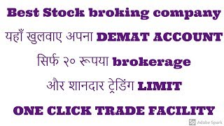Upstox # Trade like a pro # intro video